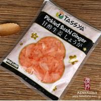 Wholesale Seasoned Sliced Pickled Ginger Sweet Flavor Japanese Style Non - Gmo Treatment from china suppliers