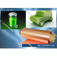 China Battery Copper Foil Sheet Roll on sale