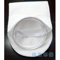 Wholesale 100 micron Needle Felt Polypropylene Liquid Filter Bags Size 1234 from china suppliers