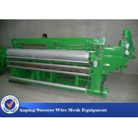 Wholesale 1/2'' Welded Wire Mesh Making Machine / Wire Mesh Equipment Low Noise from china suppliers