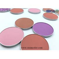 Buy cheap Single Color blush accept private logo Bright Blush with mirror Private Lable from wholesalers