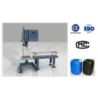 Wholesale DCS-50L(STW) 50L Drum Liquid Filling Machine With CE & ISO Approved from china suppliers