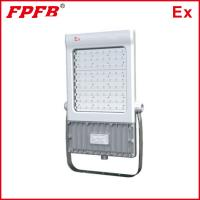 China LED  explosion proof flood light with high quality BAT55 on sale