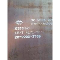 Buy cheap Rust Preserved S355J2WP 2000*6000mm Corten Plate Grade A ASTM A558 Standard from wholesalers