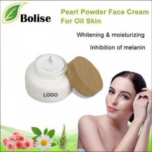 Wholesale Pearl Powder Face Cream Skin Oil OEM ODM Cosmetics from china suppliers