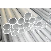 China Inconel 600 Pipe on sale
