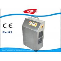 Wholesale 15-20g/H Home Ozone Generator GQO-C20G wheeled movable with build in air pump from china suppliers