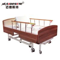 Wholesale Easy Wheelchair Transfer Bed Adjustable Electric With CE / ISO / BV Certificate from china suppliers