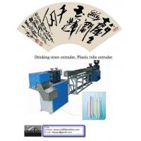 Wholesale XHS-Plastic stick making machine (Drinking straw extruder, Plastic tube extruder) from china suppliers