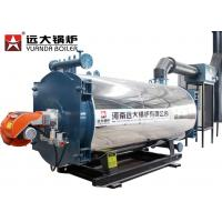 China 4200kw Industrial Lpg Gas Thermal Oil Boiler Oil Forced Circulation for sale