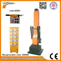 50w Automatic Powder Coating Systems Reciprocator With 1.5 / 1.8 / 2.0 / 2.5m Travel for sale