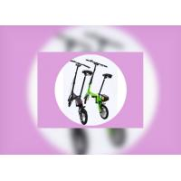 "Wholesale 12"" Portable Electric Bike 4 Color Single Speed 2 Wheels For All People from china suppliers"