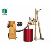China Drill Holes Underwater Hydraulic Drilling Machine With Excellent Stability on sale