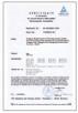Dongguan Ming Rui Ceramic Technology Co.,ltd Certifications