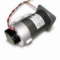 Geared servo motors quality geared servo motors for sale Servo motor sale