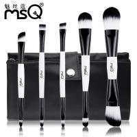 Buy cheap Professional Makeup Cosmetic Brush Set Kit Protable , 5 Pcs Per Set from wholesalers