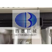 China High Temperature Refractory Kiln Furniture Beam For Sanitary Ware Kiln for sale