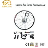36V 350W Black Brushless Gearless Hub Motor Kit For Any Bikes​