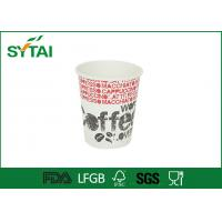 Wholesale Wave Point 7.5oz Single Wall Paper Cups for Drink , Red Green Light Blue from china suppliers