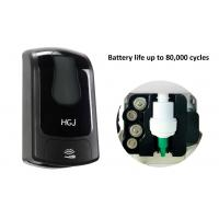 Wholesale Long Battery Life Hand Wash Liquid Dispenser Black Touch Free Hand Soap Dispenser from china suppliers