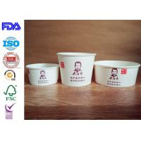 Wholesale Disposable Take Away Kraft Paper Hot Soup Container Match With Lid from china suppliers