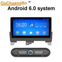 Buy cheap Ouchuangbo car radio multi media stereo android 6.0 for MG 3M with gps navigation bluetooth wifi 16 GB flash from wholesalers