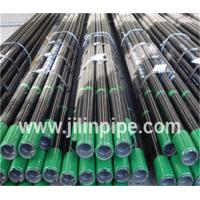 Buy cheap API 5L pipe from wholesalers