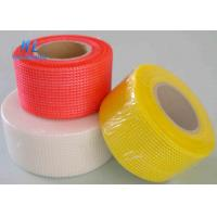 Wholesale Single / Double Side Self Adhesive Fiberglass Tape Smooth Surface Easy To Install from china suppliers