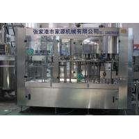 Wholesale Electric Pure Liquid Bottle Filling Machine 304 Stainless Steel 2750mm × 2180mm × 2200mm from china suppliers