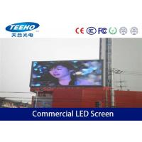 Wholesale Advertising Commercial LED Screen P16 Outdoor Full color LED Display Billboards from china suppliers
