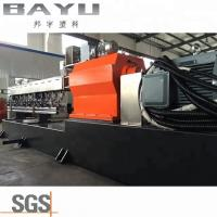 Wholesale PA Material Industrial Plastic Granulator With Fiberglass Extrusion Line from china suppliers