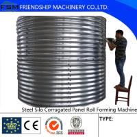 2.0 - 4.0mm Steel Grain Silo Steel Silo Forming Machine With PLC System Tiled Type