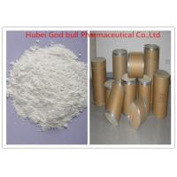 Wholesale Prilocaine HCL Local Anesthetic Agents CAS 1786-81-8 With No Side Effect from china suppliers