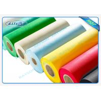 Wholesale Pocket Spring PP Spunbond Non Woven , Antibacterial Nonwoven Fabric from china suppliers