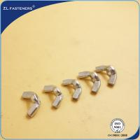 China Industrial Fasteners DIN315 Butterfly Wing Nuts /butterfly bolt and nut on sale