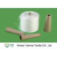 Wholesale 20S - 60S Raw White / Colorful 100 Polyester Yarn Raw Virgin Sewing Material from china suppliers