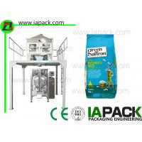 China Rice Automatic Pouch Packing Machine For Food , Auto Bagging Machines for sale