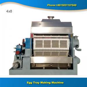 China Steady performance 3000 pcs  paper egg tray making machine on sale