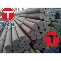 China Hot Rolled C45 Round Bar / S45C SAE1045 CK45 Alloy Steel Round Bars on sale