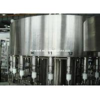 Wholesale CGF14-12-5 3-in-1 Water Filling Machine from china suppliers