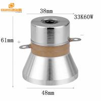 China 33khz Ultrasonic Cleaning Transducer , 400g Ultrasonic Ceramic Transducers For Industrial Ultrasonic Cleaner on sale