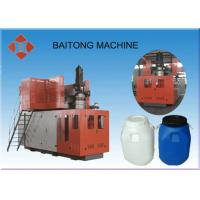 Wholesale Automatic Plastic Moulding Machine , 15 - 100L Automatic Bottle Blowing Machine from china suppliers