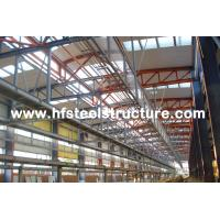 OEM Sawing, Grinding Industrial Steel Buildings For Textile Factories And Process Plants for sale