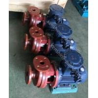 China S ,FS Fiberglass reinforced plastic centrifugal pump with closed shaft coupling corrosion resistance for sale