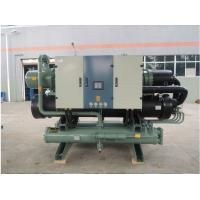 Buy cheap R134a Water Cooled Screw Chiller Unit, Environment Friendly Chiller Plant from wholesalers