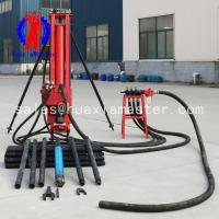 Buy cheap Master Group KQZ-100 full pneumatic submersible drilling rig field construction from wholesalers