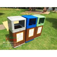 Buy cheap WPCDustbin,WPC garbage can,trashbin 415x365x900mm(OLDA-7301) from wholesalers
