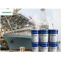 Wholesale Keel To Handrail Boat Deck Paint Marine Paint Seim - Gloss Luster For Aluminum from china suppliers