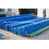 Buy cheap Full Automatic Steel Hydraulic Highway Guardrail Forming Machine for EURO from wholesalers