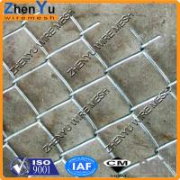 Buy cheap Cheap Pirce chain link fence galvanized for sale(5 6 foot chain link fence) from wholesalers